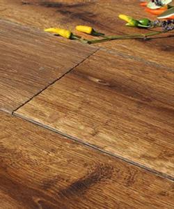 speciale-aanbieding-houten-vloer